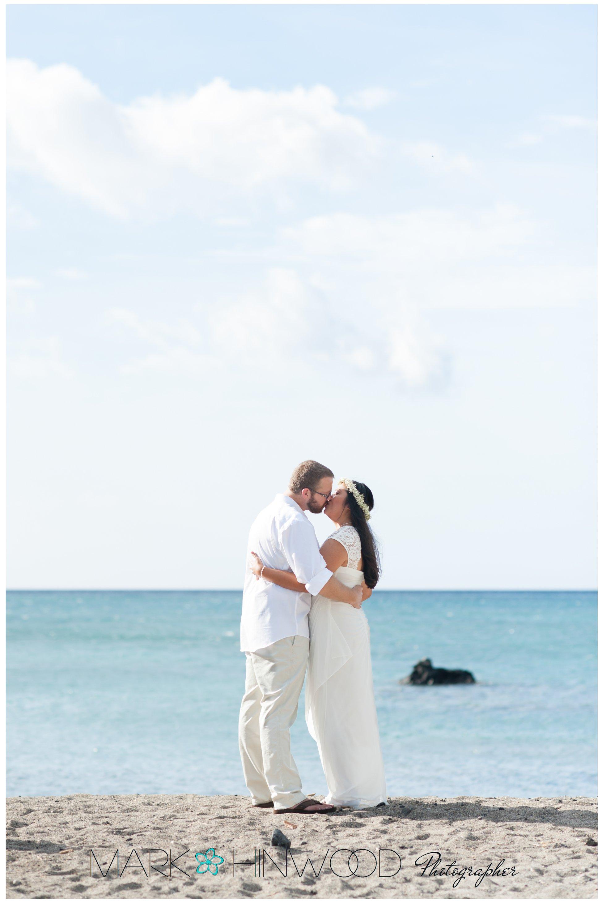 Hawaii Wedding Photographers 8
