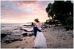 Big Island Wedding Photographers 18.jpg