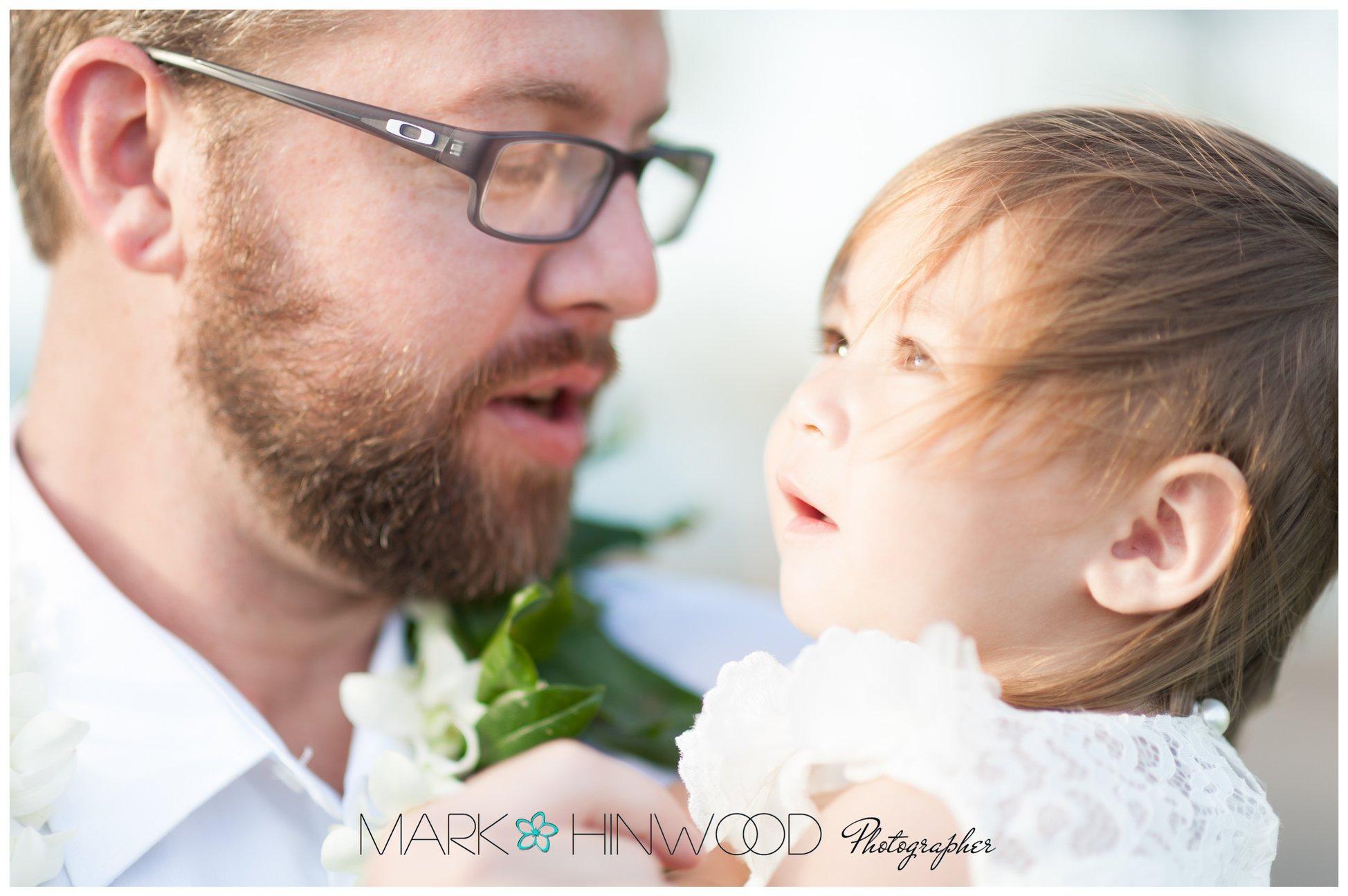 Hawaii Wedding Photographers 12