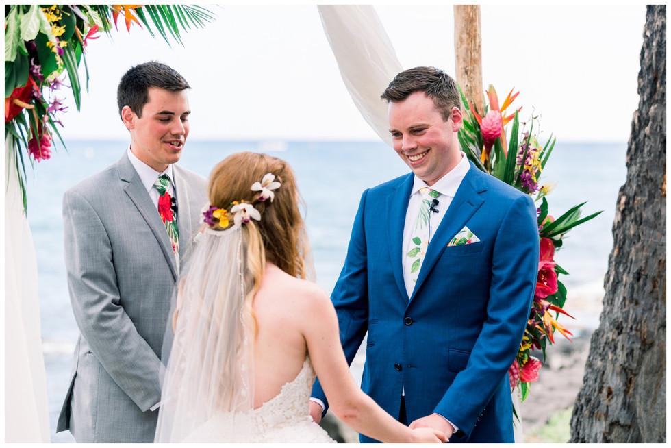 Daylight Mind Weddings Hawaii 1.jpg