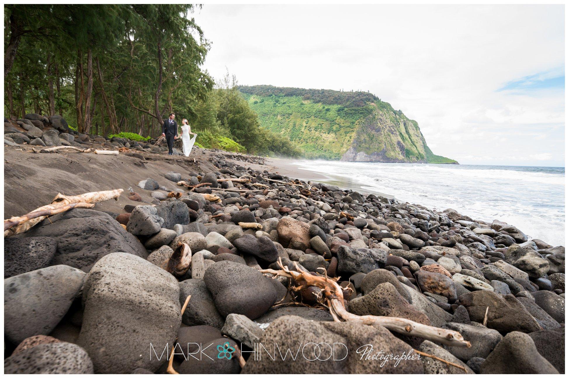 Top Big Island Hawaii Wedding Photographer 5
