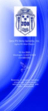 ZPB_Brochure-1.png