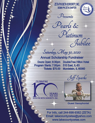 2020_Scholarship_Event_Flyer_REVISED_031