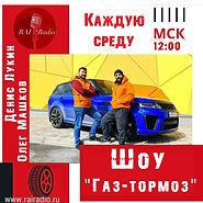 ГТ_АФИША.jpg