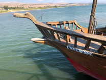 "Sea of Galilee Boat ""Noah"""