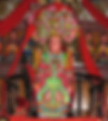 Богиня Thim