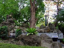 Бомбоубежище в зоопарке Дусит