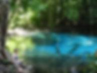 Khao Pra-Bang Khram. Голубой бассейн