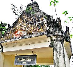 Wat Sema Muang. Ват Сема Муанг, Накхон Си Тхаммарат