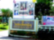 Wat Phrom Lok, school