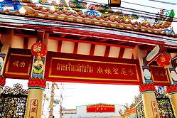 Храм Богинb Thim. Накхон Си Тхаммарат