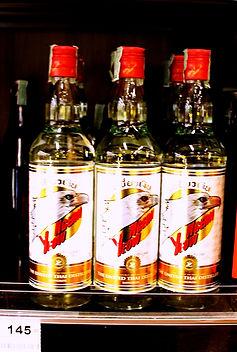 Тайская водка Ngern Yeow|huatiaiasia.com
