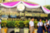 Mahaeyong school. Накхон Си Тхаммарат