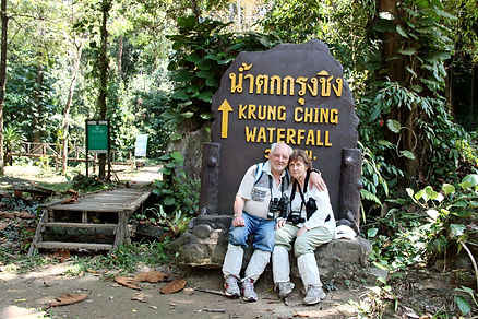 National Park Khao Luang . Krung Ching Waterfall