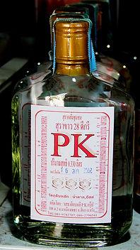 Таиская водка PK крепостью 28%|huatiaiasia.com