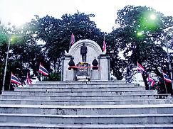 Накхон Си Тхаммарат. Пямятник Королю Раме V