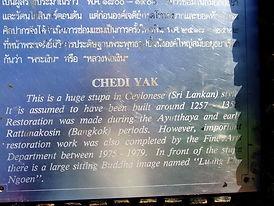 Nakhon Si Thammarat . Chedi Yak .