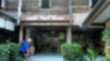 Основатель кукольного театра теней Suchat Sapsin. Shadow Play House. Накхон Си Тхаммарат