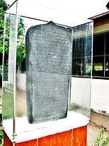 Wat Sema Muang. Ват Сема Муанг, Накхон Си Тхаммарат.камень со старинной надписью