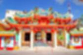 Phra Sua Muang Shrine. Пхра Суа Муанг Шрин. Накхон Си Тхаммарат.