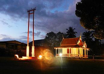 Phra Isuan Hall, Nakhon Si Thammarat, Thailand
