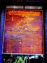 Схема троп парка Кхао Но Чу Чи