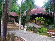 Palace Phra Nakhon Muang Tammak