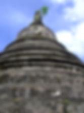 Накхон Си Тхаммарат. Чеди Як.