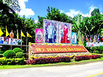 The Royal Palace in Phrom Kiri province of Nakhon Si Thammarat