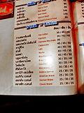 Nakhon Si Thammarat . Hao coffee