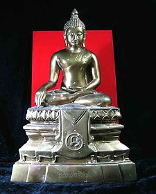 Phra Phutthasihing , Накхон Си Тхаммарат