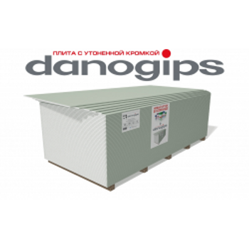 Гипсокартон KNAUF DANOGIPS-9.5мм стандарт
