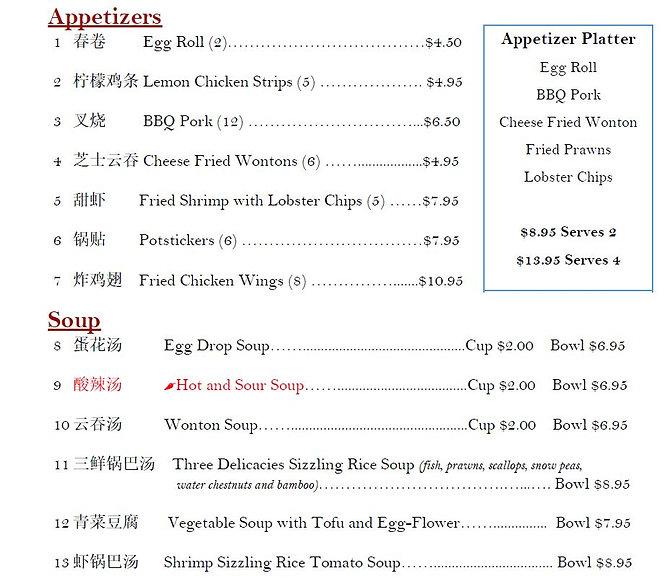 npw menu 1.JPG