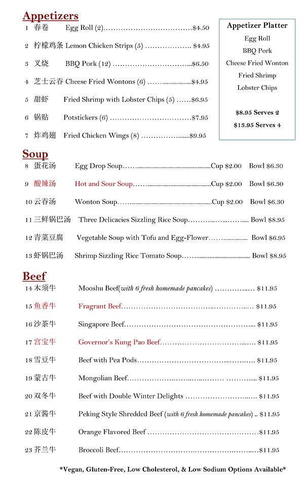 newpekingwok menu 11.4-1.jpg