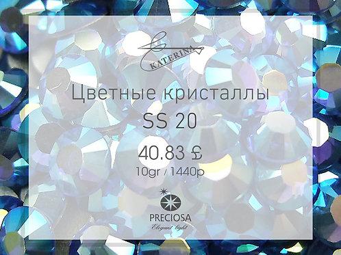 Цветные кристаллы PRECIOSA SS20 (10гросс = 1440шт)