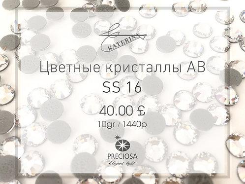 Цветные кристаллы AB PRECIOSA SS16 (10гросс = 1440шт)