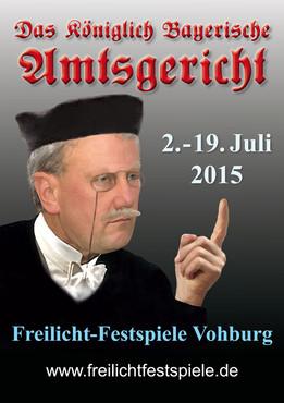 2015_DasAmtsgericht.jpg