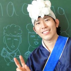 Joseph Gyu Tae No