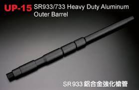 """OUTER BARREL METAL SR933/733 10"""""""