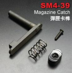 SRC SGANCIO CARICATORE M4 /M16