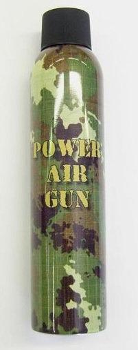 SUPER GREEN GAS 400ML
