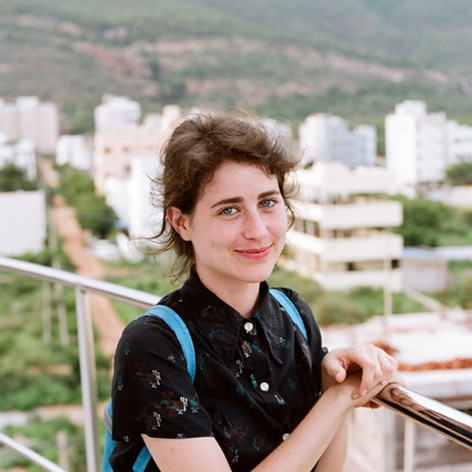 Shira Ayal