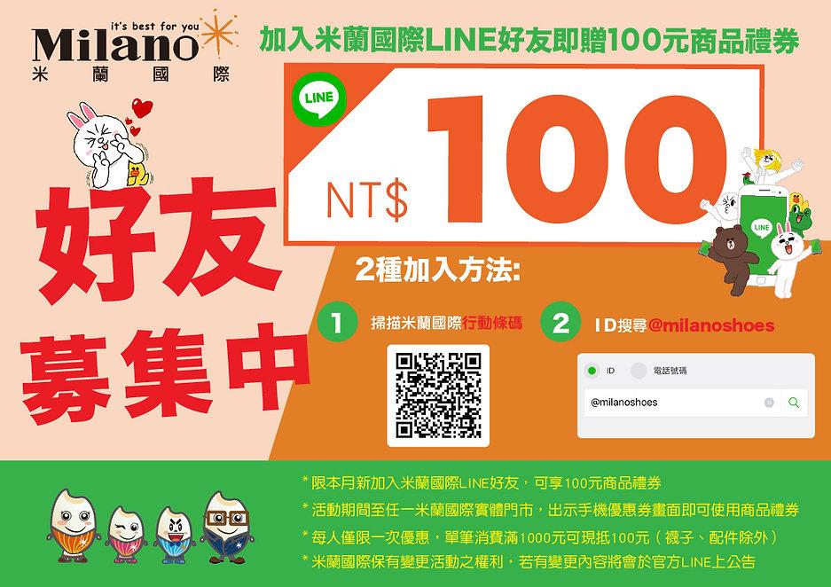 Line100_web.jpg