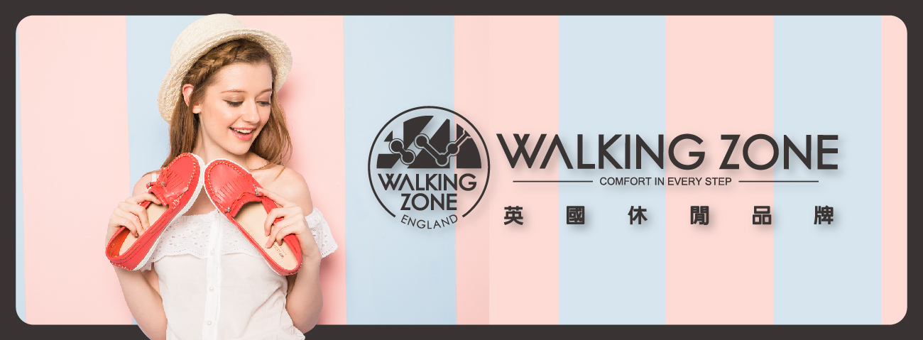 WalkingZone01.jpg