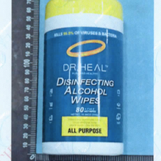 Disinfecting Wipes - 80ct