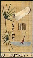 50 Papyrus.jpg