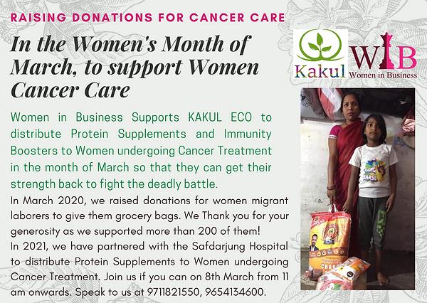 kakul eco donation campaign (2).png
