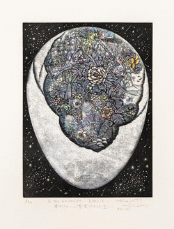 To the universe - Eden · II -