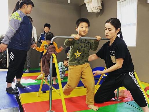 蘇我 体操教室 & ダンススクール
