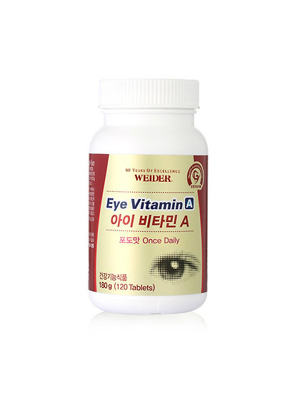 WEIDER EYE VITAMIN A GRAPE